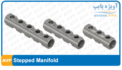 Stepped Manifold